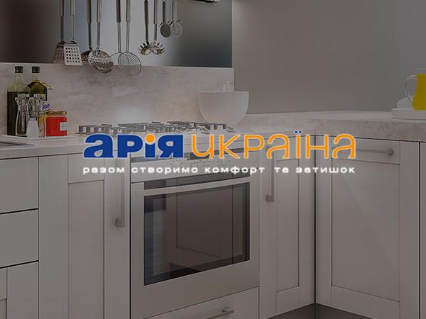 Арія-Україна