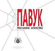 Львіська веб-студія (студія веб-дизайну) Павук